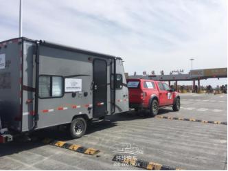 拖挂式房车 - 房车租赁